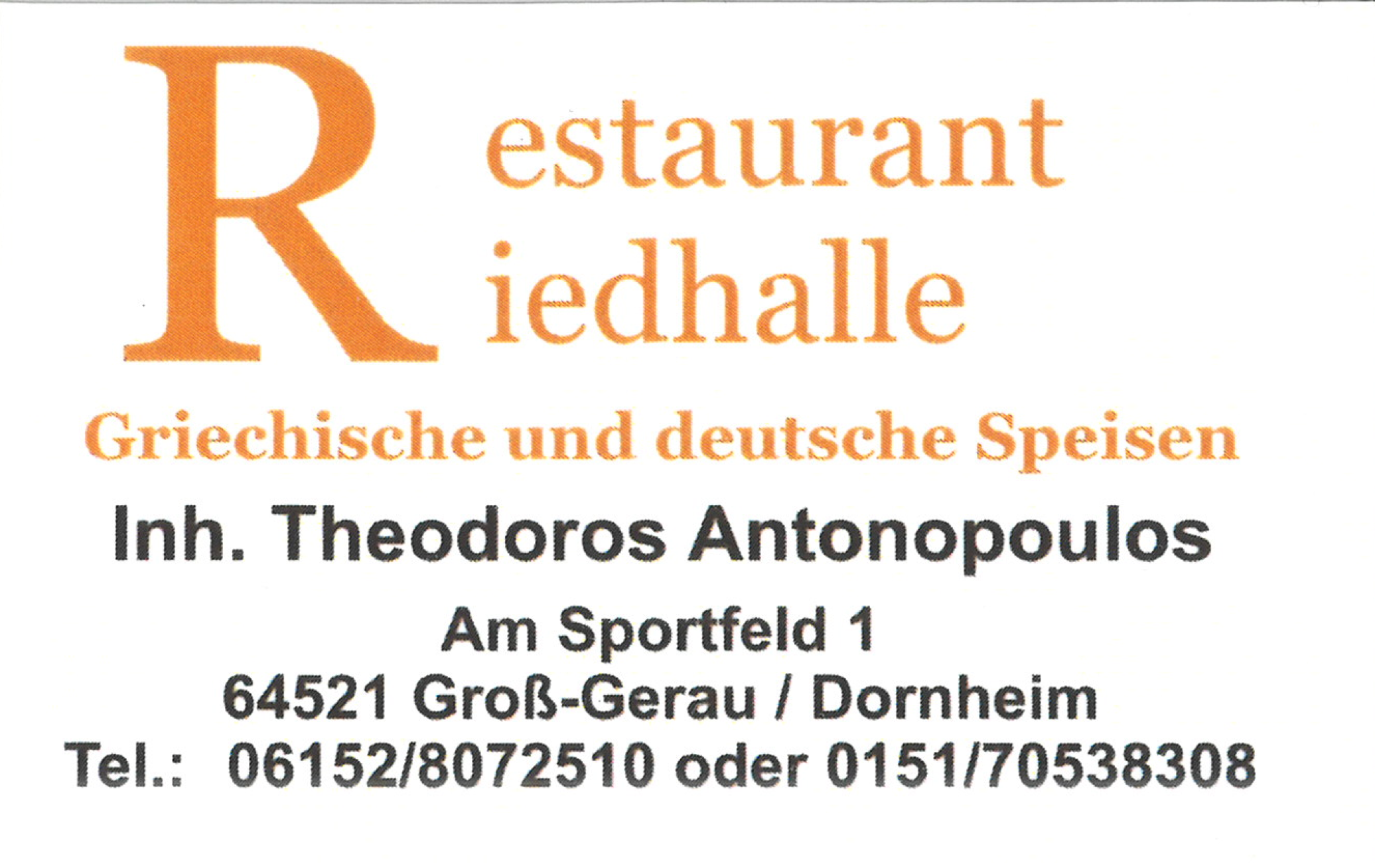 Riedhalle_1